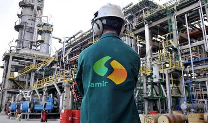 Samir Refinery – Morocco